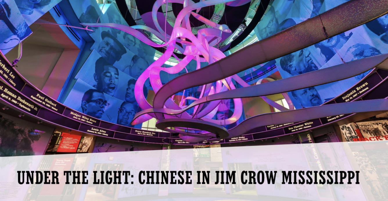 Under the Light: Chinese in Jim Crow Mississippi