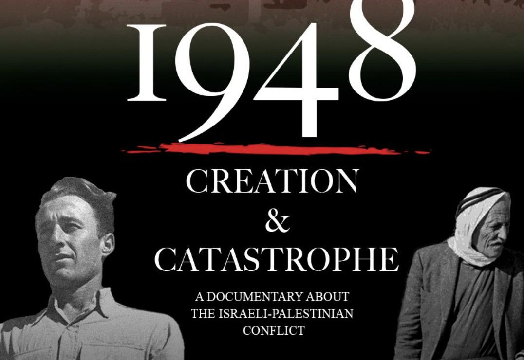 1948 Creation & Catastrophe FILM | IMMC